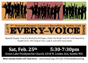 LIft every voice and sing 2017 copy 2